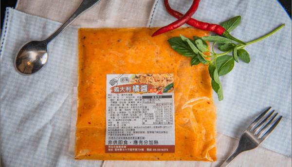 義大利橘醬(奶素)