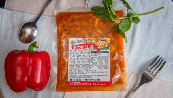 義大利紅醬(奶素)
