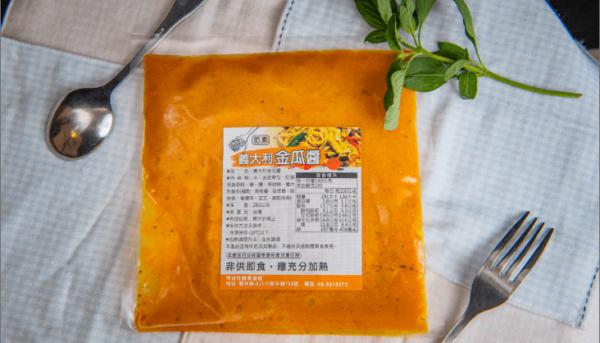 義大利金瓜醬(奶素)